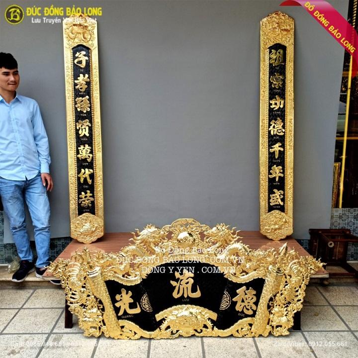 Bộ Cuốn Thư Câu Đối Bằng Đồng 1m55 Mạ Vàng Hàng Đặt