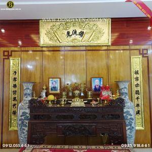 Bộ Đại Tự Câu Đối Đồng Vàng Chữ Đen 1m97 cho khách Phú Thọ