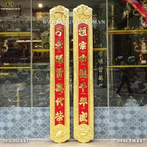 Đôi Câu Đối 1m97 Mạ Vàng 24k cho Khách ở Thanh Xuân
