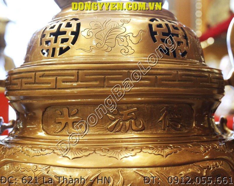 Chữ Đức Lưu Quang