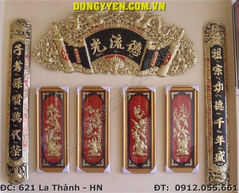 Cuốn Thư Câu Đối Đức Lưu Quang Bằng Đồng Đỏ 1m35