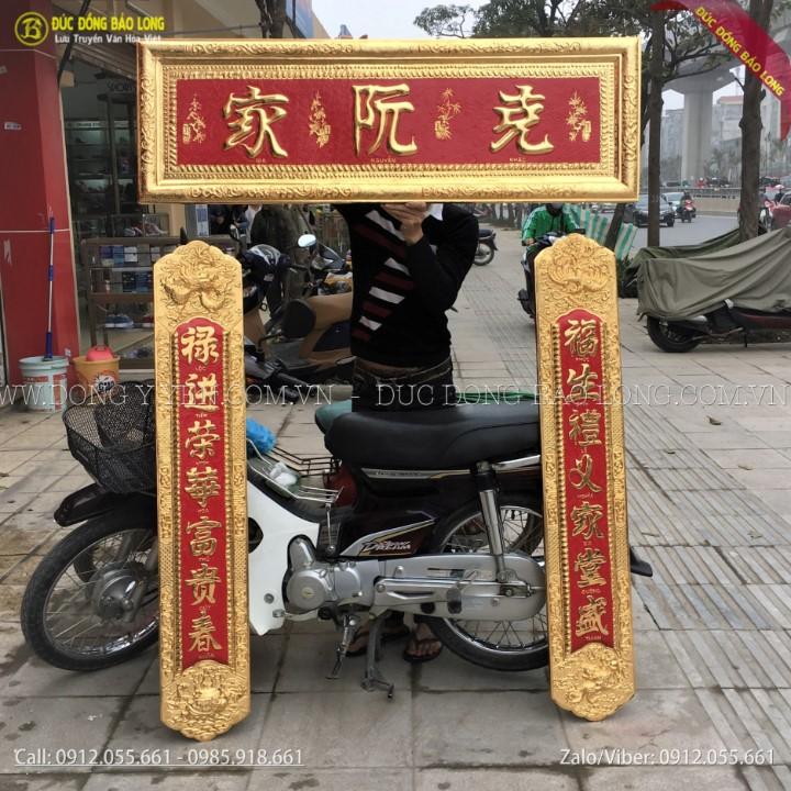 Đại Tự Câu Đối Bằng Đồng Mạ Vàng 24k cho khách ở Sài Gòn