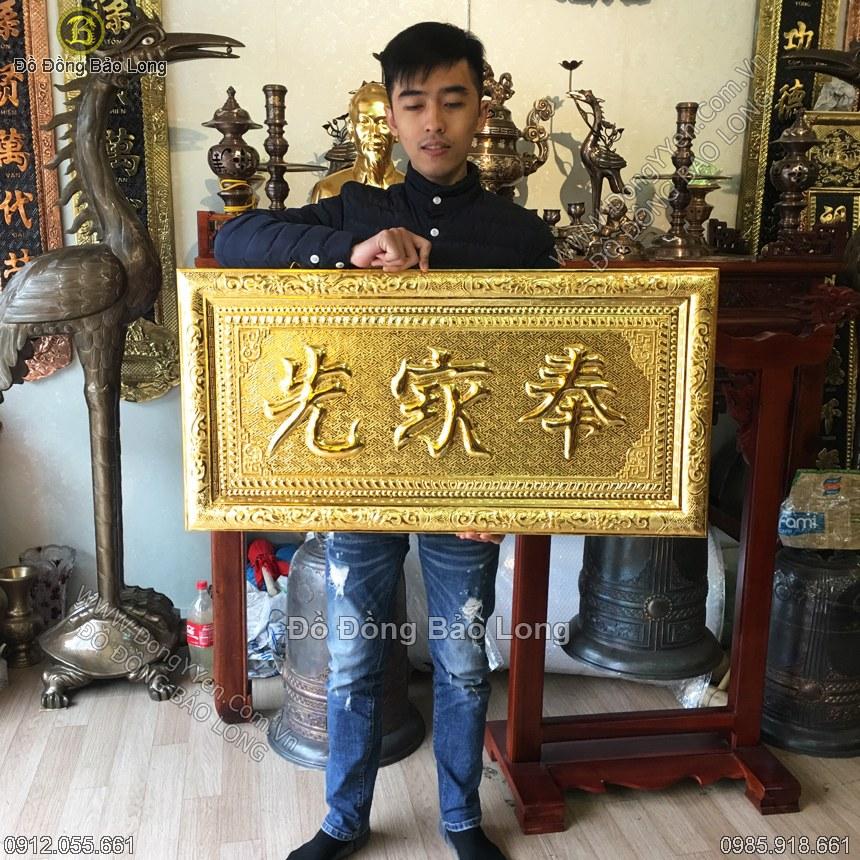 Đại Tự Phụng Gia Tiên Mạ Vàng 24k 96cm
