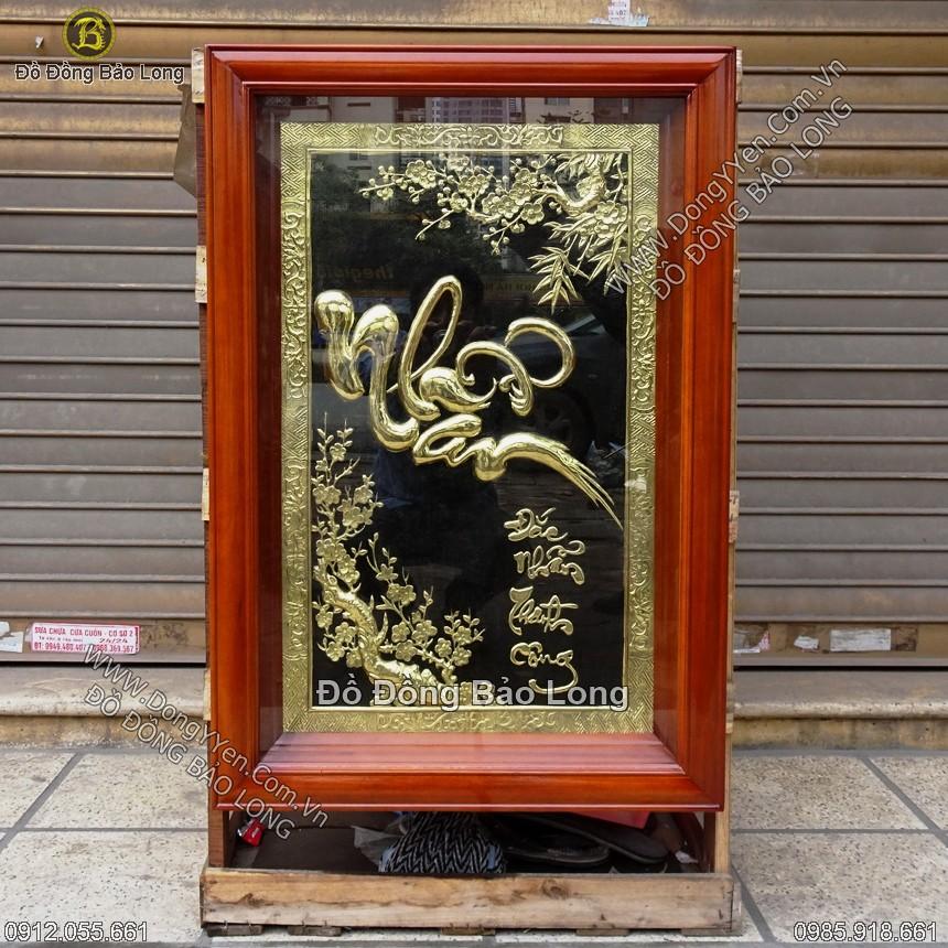 tranh chữ nhẫn thư pháp khung gỗ 81x55cm