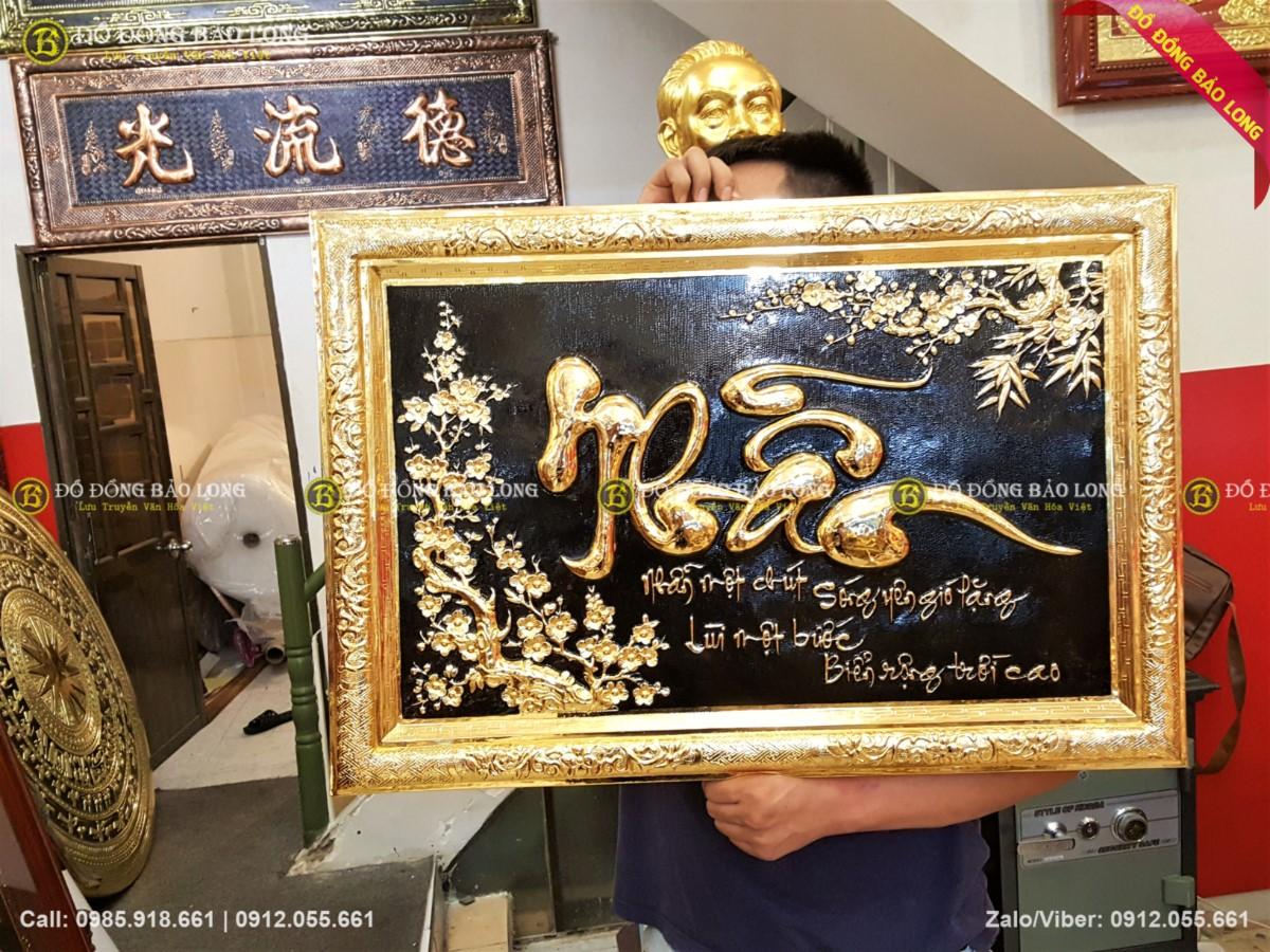 tranh chữ nhẫn khung đồng 81x55cm khung đồng