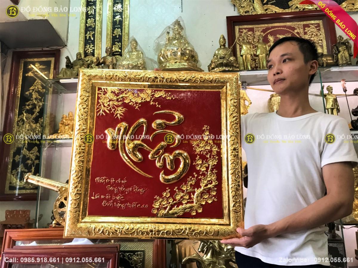 tranh chữ nhẫn bằng đồng 80cm mạ vàng 24k