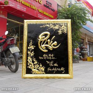 Tranh Chữ Phúc khung đồng mạ vàng 24k 1m07 khách An Giang