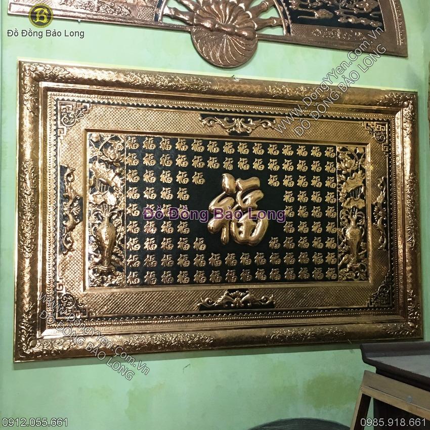 Tranh Bách Phúc Khung Đồng 2m11