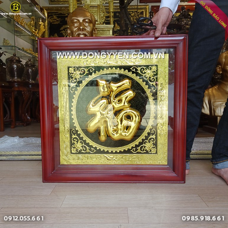 Tranh Chữ Phúc Mạ Vàng Vuông 60cm