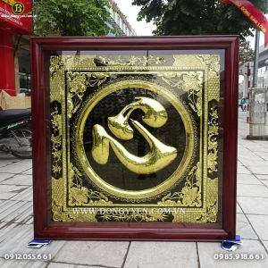 Tranh Chữ Tâm Vuông 1m27 Khung Gụ cho khách Nam Định
