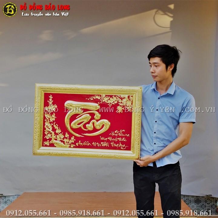Tranh Chữ Tâm Bằng Đồng Mạ Vàng Khổ 81cm x 55cm