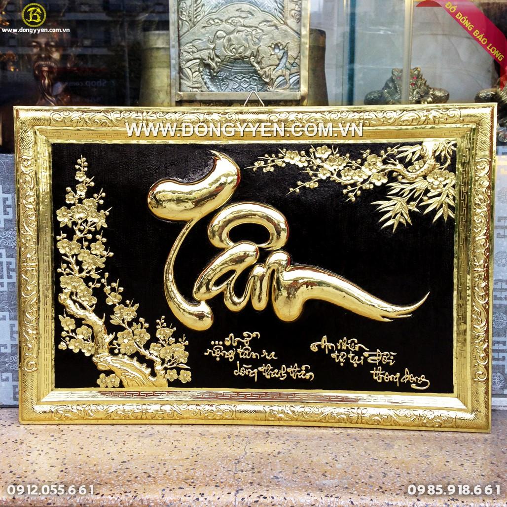 Tranh Chữ Tâm Khung Đồng 81cm