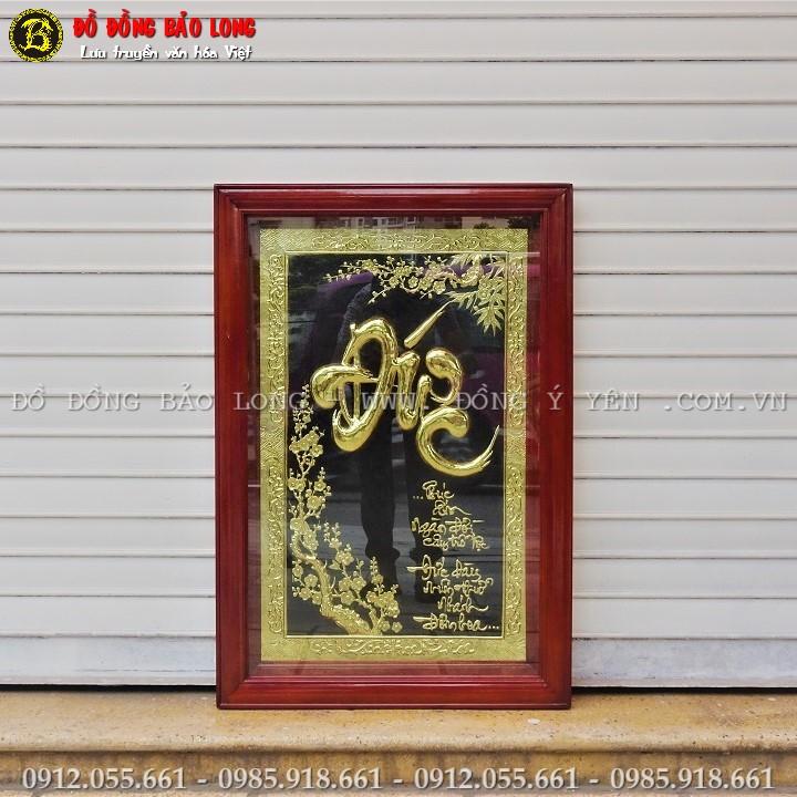 Tranh Chữ Đức Bằng Đồng Khổ 81cm x 55cm