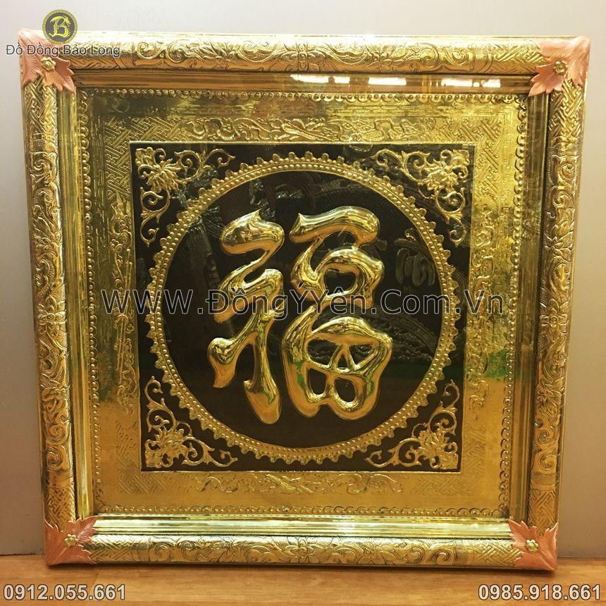 Tranh Chữ Phúc Khung Kính Liền Đồng 60cm