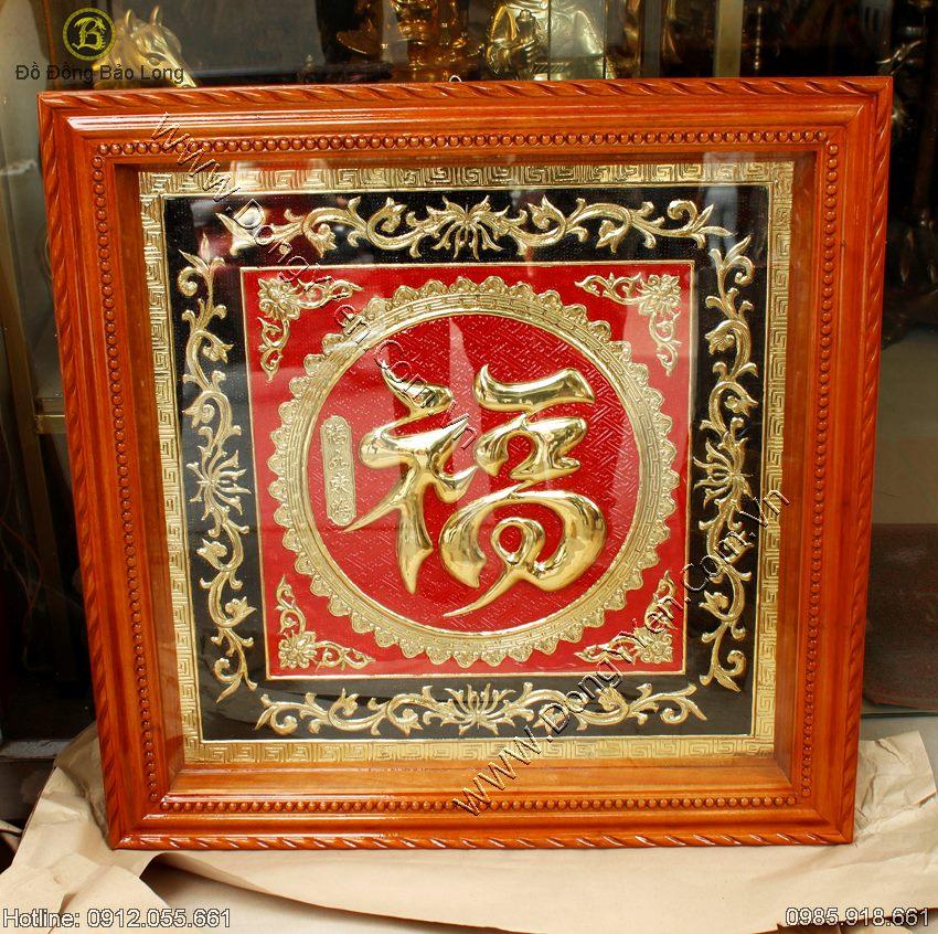 Tranh Đồng Chữ Phúc Khung Gỗ Vuông 81cm