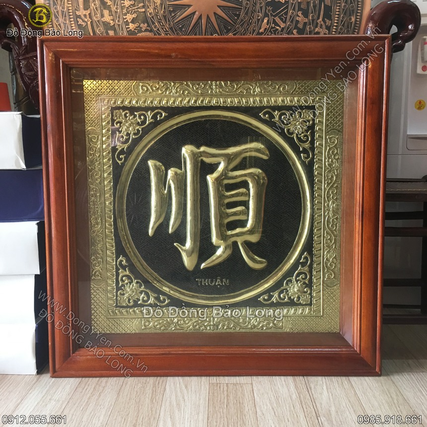 Tranh Đồng Chữ Thuận 70cm