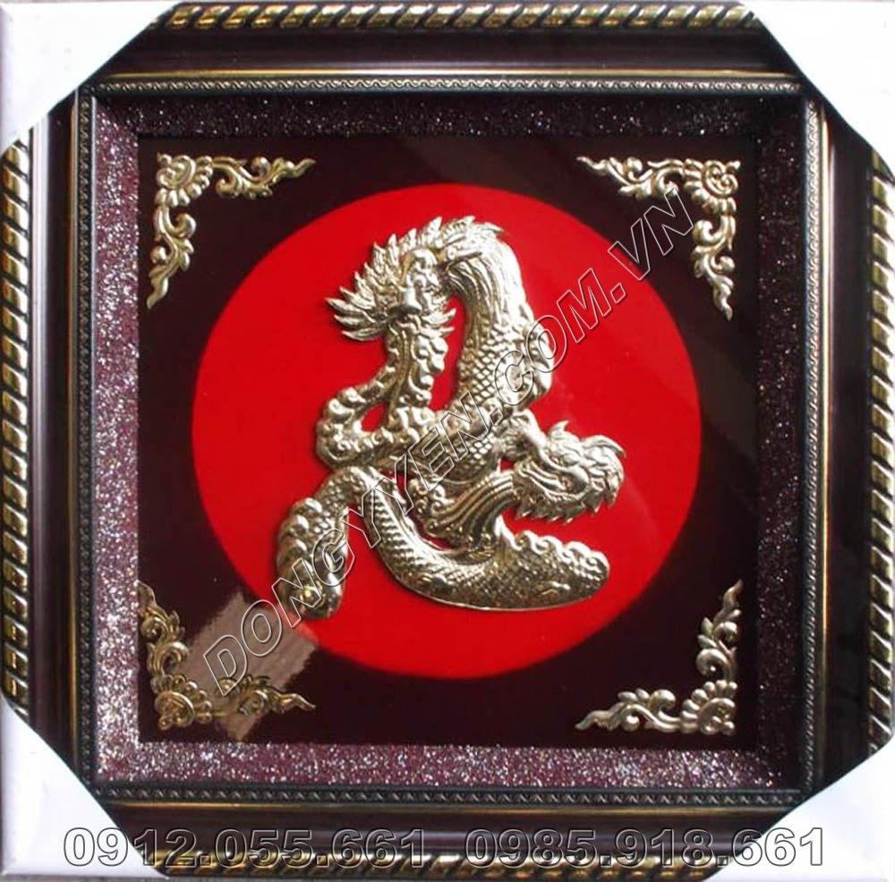 Tranh Đồng Chữ Nhẫn Hóa Rồng 60cm x 60cm