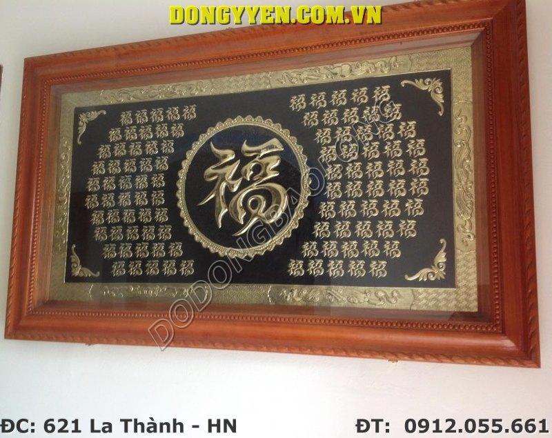 Tranh Bách Phúc Bằng Đồng - Tranh 100 Chữ Phúc Bằng Đồng 1m2