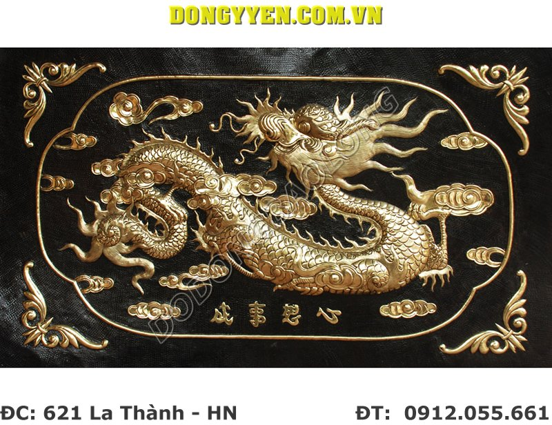 Tranh Chữ Tâm Hóa Rồng 80cm x 60cm - Tranh Chữ Bằng Đồng