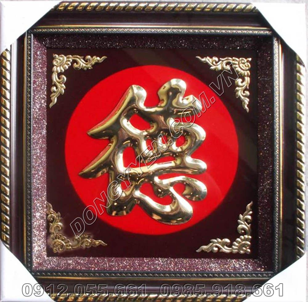 Tranh Đồng Chữ Đức 50cm x 50cm