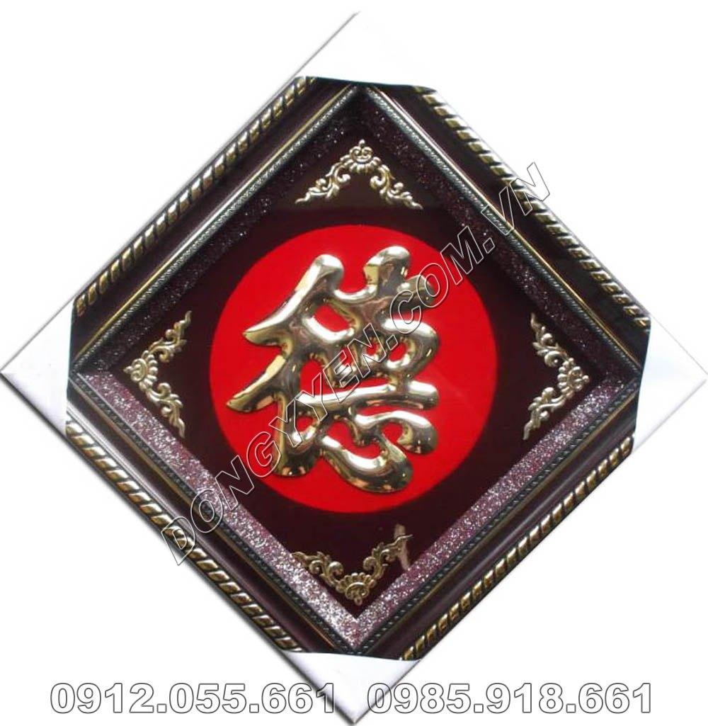 Tranh Đồng Chữ Đức 60cm x 60cm