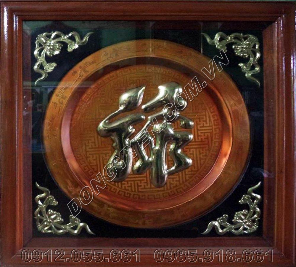 Tranh Đồng Chữ Lộc 70cm x 70cm