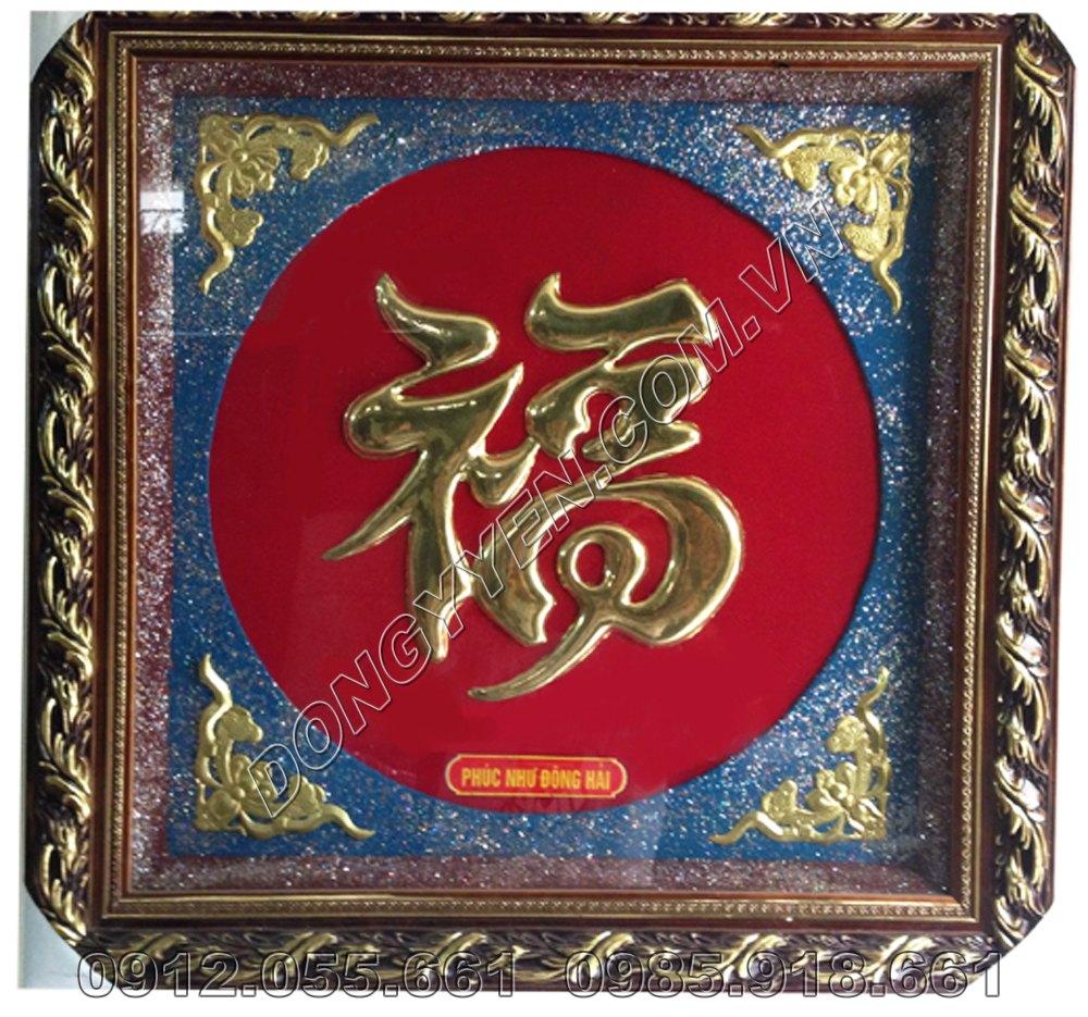 Tranh Đồng Chữ Phúc Khổ 60cm x 60cm