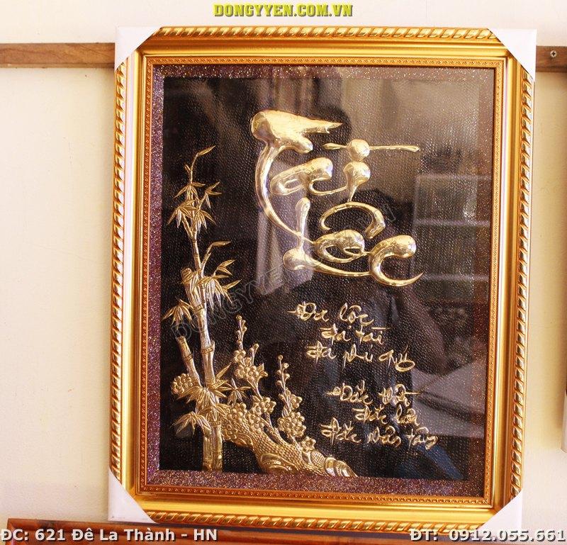 Tranh Đồng Tài Lộc Thư Pháp 40 x 50cm