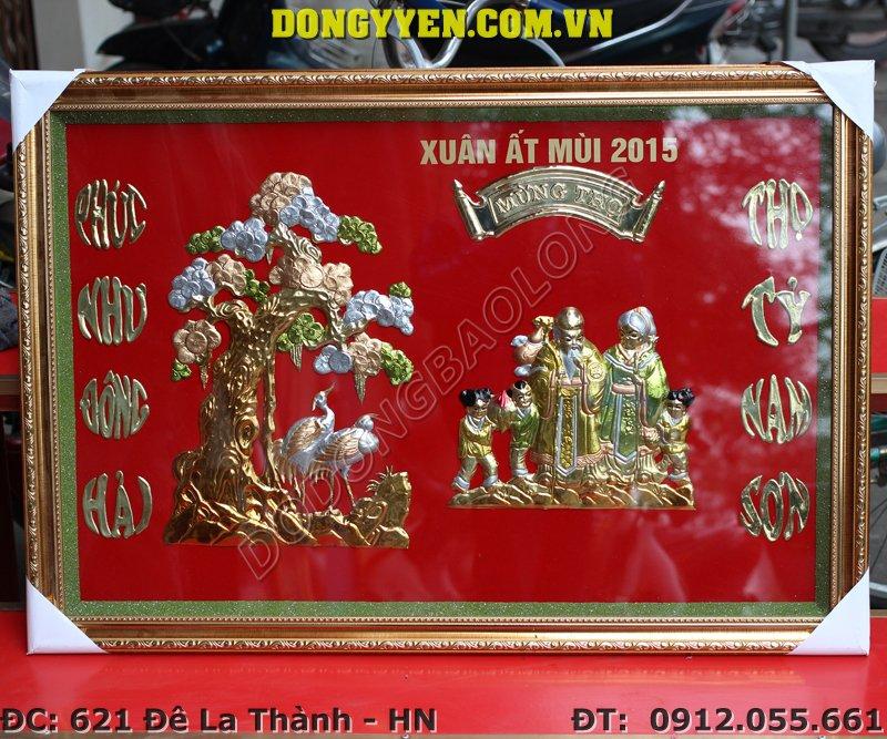 Tranh Đồng Mừng Thọ 60cm x 80cm